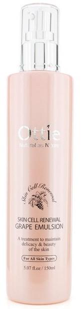 Акція -15% Восстановительная эмульсия с красным вином Skin cell renewal grape emulsion, 150 мл