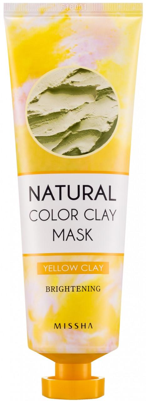Акція -15% Очищающая маска для лица из желтой глины с фруктово-цветочным экстрактом Natural Color Clay Mask Brightening Missha - 137 г