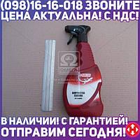 ⭐⭐⭐⭐⭐ Очиститель салона 3ton ХИМЧИСТКА САЛОНА 550мл