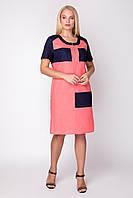 Платье женское льняное АР Меланья