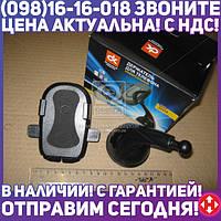 ⭐⭐⭐⭐⭐ Держатель для телефона, универсальный, 55-85 мм , картон (Дорожная Карта)  S544A