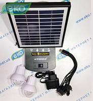 Портативная солнечная система освещения SG-3001