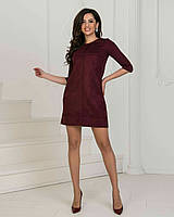 d292ca370c7312f Платье 42 44 Размер — Купить Недорого у Проверенных Продавцов на Bigl.ua