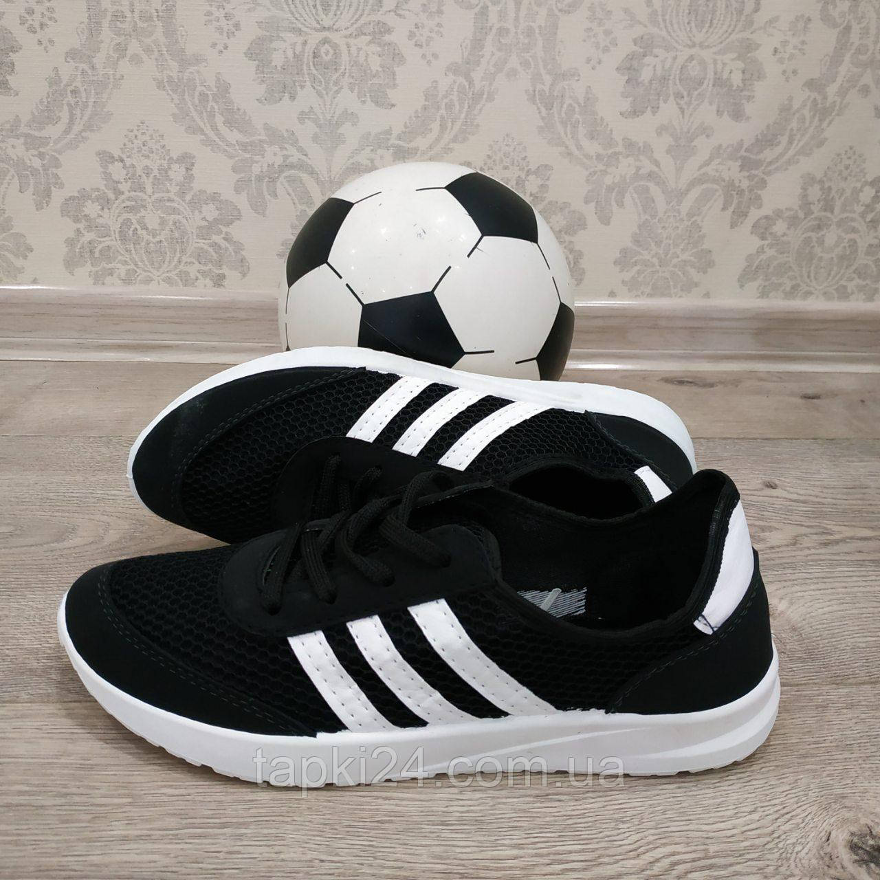 b842a5e8 Кроссовки мужские на шнурках код 140 адидас: заказ, цены в ...