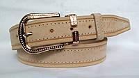 Кожаный женский ремень 40 мм песочный с бежевой ниткой пряжка и тренчик - золотой комплект