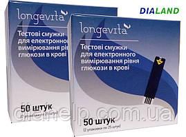 Тест-полоски Лонгевита (Longevita) 2 упаковки - 100 штук