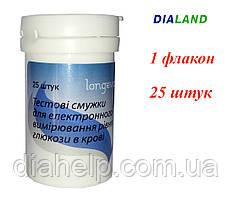 Тест-полоски Лонгевита (Longevita) 25 штук - 1 флакон
