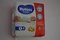 Подгузники Huggies Classic №2 3-6 кг (18 шт) (хаггис классик)