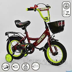 """Велосипед двухколесный 12"""" с  дополнительными колесами КРАСНЫЙ, ручной тормоз, звоночек CORSO G-12041"""