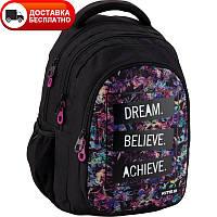Рюкзак Kite K19-8001M-3 Dream. Believe. Achieve.
