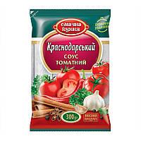 Соус томатный Краснодарский ТМ Смачна кухня,300 г
