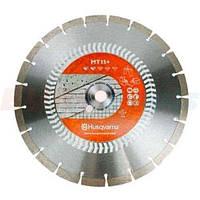 Диск отрезной алмазный Husqvarna 5430871-32