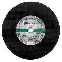 Диск отрезной Husqvarna 5040003-03