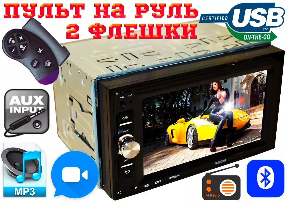 Автомагнитола Pioneer 2DIN, BT, SD, USB,AUX,Fm. Гарантия+ПУЛЬТ на РУЛЬ