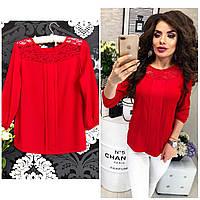 Блузка женская летняя 793 (40 42 44 46) (цвет красный) СП