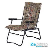 Кресло складное Vitan Белый Амур 20 мм (лес)