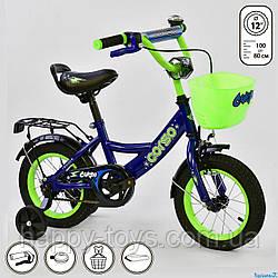 """Велосипед двухколесный 12"""" с дополнительными колесами ТЕМНО-СИНИЙ, ручной тормоз, звоночек CORSO G-12099"""