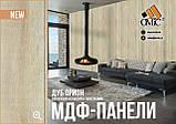 Стеновая Панель МДФ Коллекция Стандарт 148мм*5,5мм*2600мм цвет дуб орион, фото 4