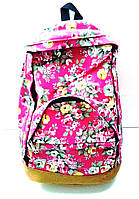 Рюкзак большой молодежный