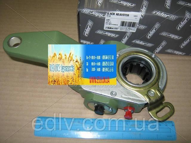 Рычаг регулировочный КамАЗ Евро-2 заднй левый (RIDER) 79261