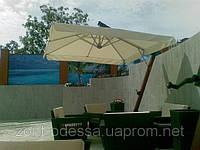 Уличный зонт  XL  для кафе, дома, отеля, 3х3м