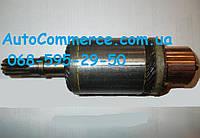 Ротор (якорь) стартера FAW 1031, ФАВ 1041 QDJ1338 12V