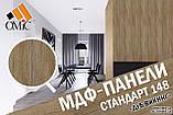 Стеновая Панель МДФ Коллекция Стандарт 148мм*5,5мм*2600мм цвет дуб викинг, фото 4