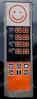 Светодиодное табло для  АЗС LED-ART-Stela-300-16+, ценовой модуль для АЗС