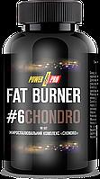 Жироспалювальний комплекс Power Pro «Chondro» 90 капсул