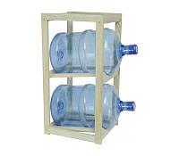 Підставка дерев'яна на два бутлі для води