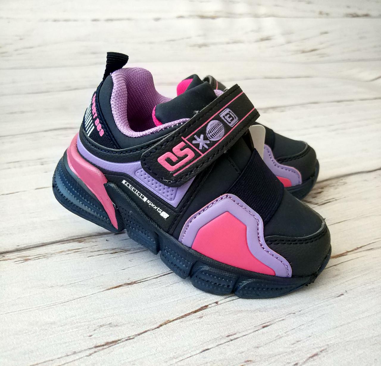 Кроссовки для девочек Bessky