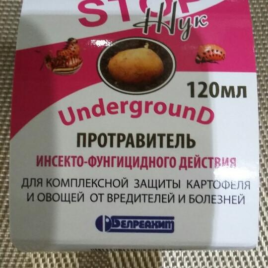 Протравитель Стоп жук Underground 120 мл, Белреахим
