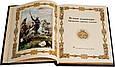 """Книга """"Великие полководцы. Афоризмы, притчи, легенды"""". Кожевников А.Ю., фото 2"""