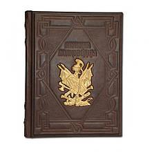 """Книга в кожаном переплете """"Великие полководцы. Афоризмы, притчи, легенды"""". Кожевников А.Ю."""