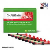 Charisma CLASSIC (Харизма Классик) Syr Assortment (8 х 4г)