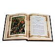 """Книга """"Великие полководцы. Афоризмы, притчи, легенды"""". Кожевников А.Ю., фото 4"""