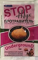 Протравитель Стоп жук Underground 12 мл, Белреахим