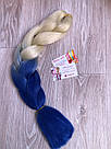 Яркие косы канекалона, коса блонд - синий, фото 3
