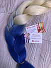 Яркие косы канекалона, коса блонд - синий, фото 4