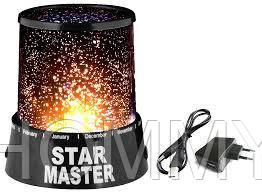 "Cветильник-ночное небо  Стар Мастер "" Star Master"" с адаптером"