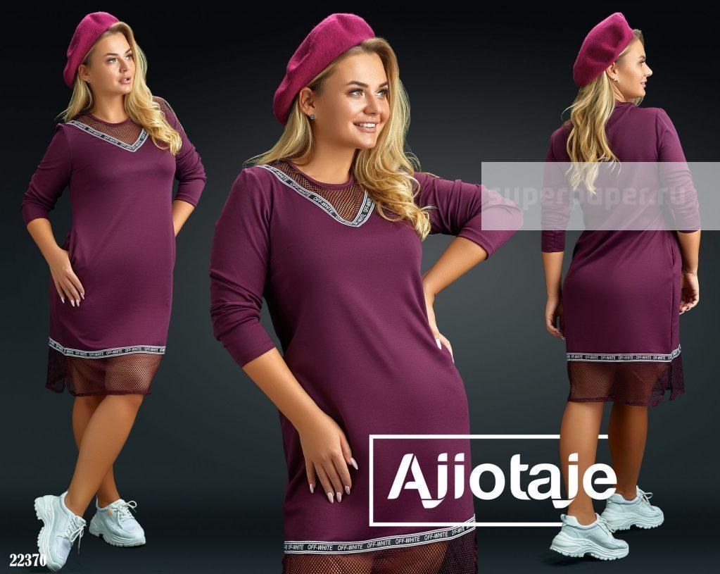"""Оригинальное женское платье """"Спортивное"""" ткань """"мягкий французский трикотаж"""" 48, 52 размер баталы"""