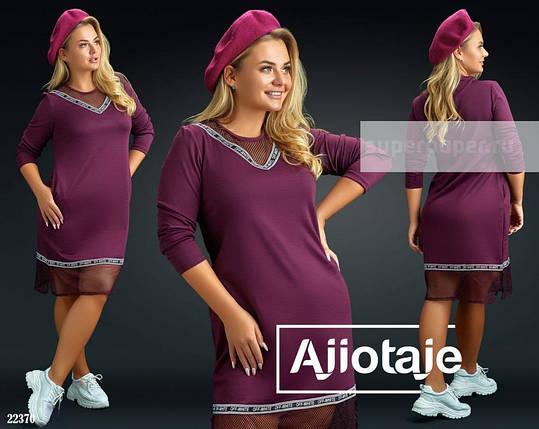 """Оригинальное женское платье """"Спортивное"""" ткань """"мягкий французский трикотаж"""" 48, 52 размер баталы, фото 2"""