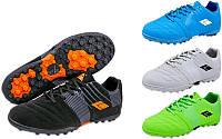 Обувь футбольная сороконожки 170424A (многошиповки): размер 40-44 (4 цвета)