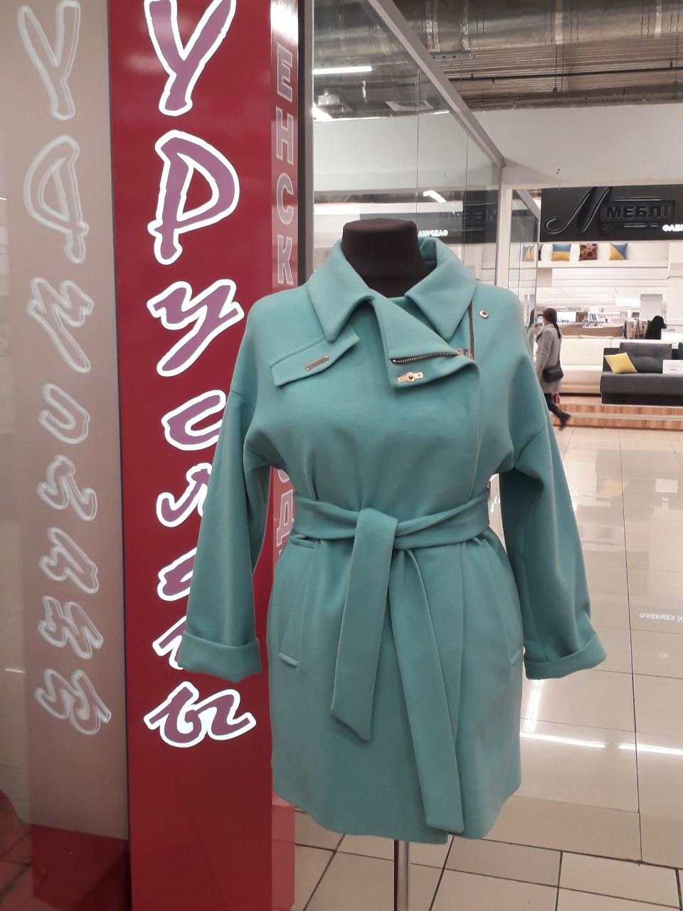 Пальто женское демисезонное Almatti модель V-68-16 бирюза