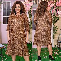 Шифоновое леопардовое платье