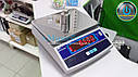 Фасовочные весы ВТД-Т3, фото 6