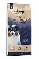 Chicopee CNL Soft Adult Salmon and Rice(Чикопай Эдалт) - полувлажный корм для собак всех пород 15 кг
