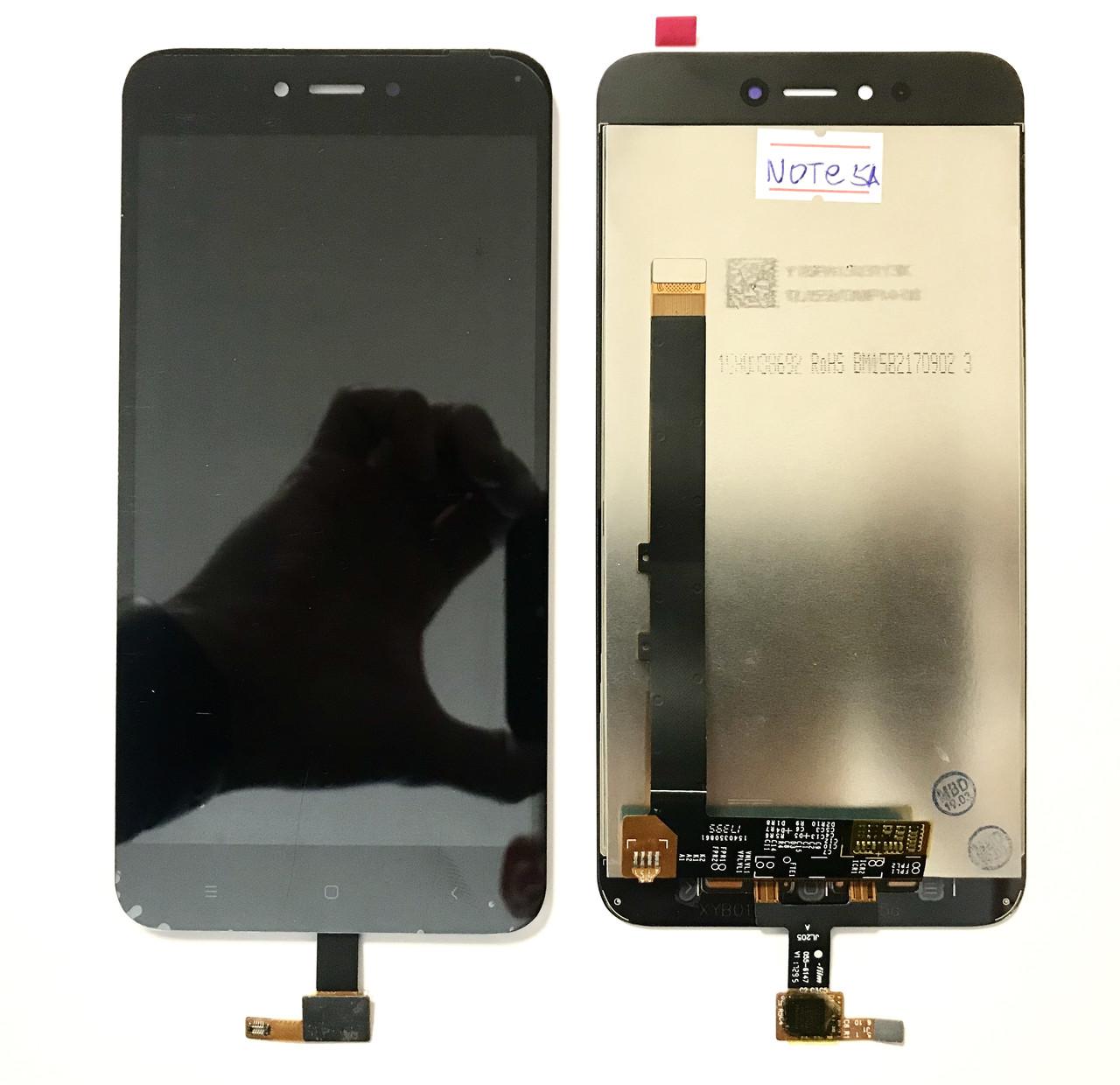 Модуль Xiaomi Redmi Note 5A Дисплей + сенсор