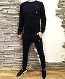 Костюм мужской спортивный черный кофта штаны (реплика), фото 3