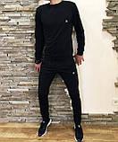 Костюм мужской спортивный черный кофта штаны (реплика), фото 4